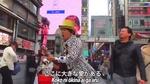 'Làm Người Yêu Anh Nhé Baby' Đã Lan Sang Tận Nhật Bản