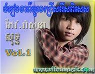 nhac khmer - dang cap nhat