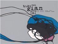 noi thoi gian ngung lai (hoa tau) - tuong van