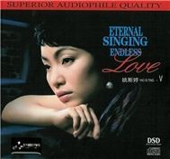 Eternal Singing Endless Love V (2008)