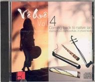 ve que vol.4 (coming back to native land) - v.a