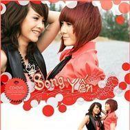 song yen (vol.1) - song yen