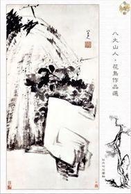 tuyet (三、雪) - v.a,