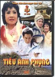 Tiu Anh Phng (Ci Lng Nguyn Tung)