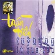 Ty Hng L Qua Cu (2001)