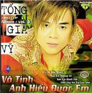 V Tnh Anh Hiu c Em (Vol.4)