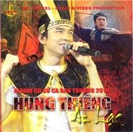 Hng Thing u Lc (Album S Ca 2010)