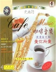 cafe music: all out of love (saxophone) - v.a