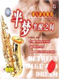 Cafe Music: Between Wake And Dream (Saxophone)