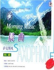 cafe music: moring music (saxophone) - v.a