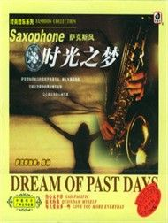 cafe music: dream of past days (saxophone) - v.a