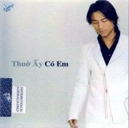 Thu y C Em (Asia CD 290)