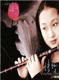 touching dizi (sao truc) - chen yue