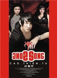 song song (vol 2) - cao thien tu