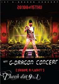 Shine A Light Concert