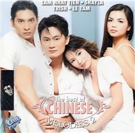 The Best Of Chinese Melodies 2