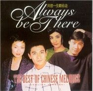 always be there (the best of chinese melodies) - v.a
