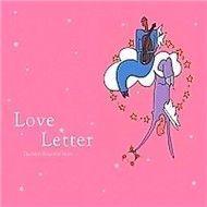 piano love letter (evening) - piano love letter