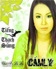 Ting Thch Sng (2007)