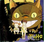 My Neighbor Totoro Sound Book