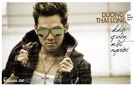 Kh Qun Mt Ngi (Single)