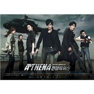 I Love You (Athena OST)
