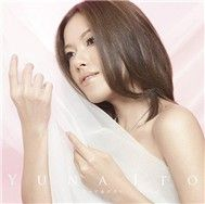 mamotte agetai (single) - yuna ito