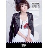 Hello (1st Album)
