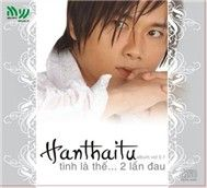 Tnh L Th... Hai Ln au (2006)