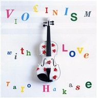Violinism With Love