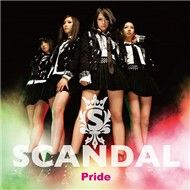 Pride (Single 2011)