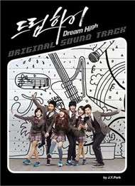 Dream High OST (2011)