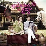 paradise ranch ost (2011) - v.a