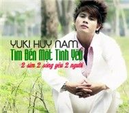 Tm n Mt Tnh Yu (Vol 1)
