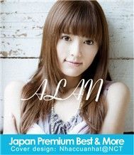 japan premium best & more (2011) - alan