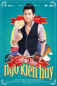 Nhịp Tim (Single)