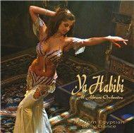 ya habibi (mordern egytian belly dance) - al ahram orchestra, al ahram orchestra
