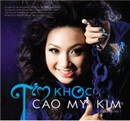 Tim Khóc (Vol 1)
