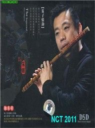 the supernal: flute pilgrim (sao truc) - zhu feng