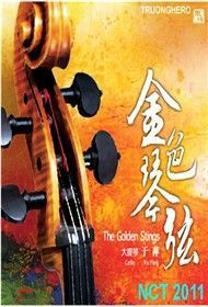 the golden strings (instrumental) - yu ping