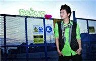 nakun loves - nam cuong