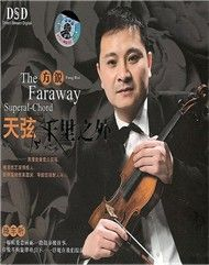 The Faraway (Violin)
