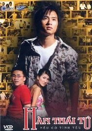 Nu C Tnh Yu (2007)