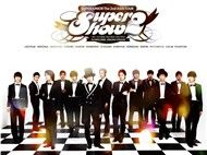 Super Show 2 (CD I)