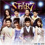 the star 7 (2011) - the star 7
