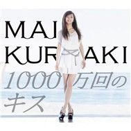 1000 Mankai No Kiss (Single)