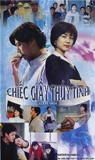 Chic Giy Thy Tinh (OST)