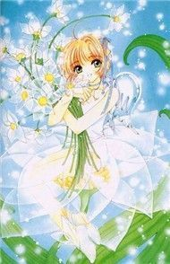Cardcaptor Sakura (OST)