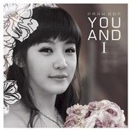 You And I (Single 2009)