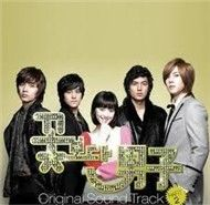 Boys Over Flowers OST (Part 2)